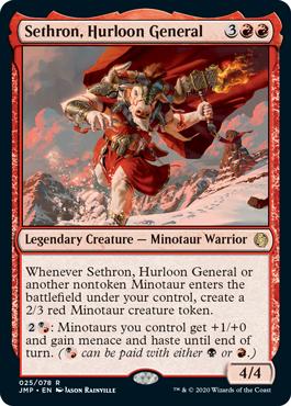 ハールーンの将軍、セスロン