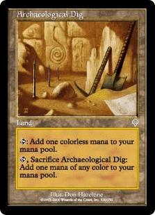 遺跡発掘現場